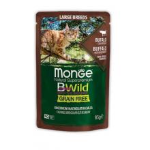 Monge пауч для котят буйвол+овощи, 85гр