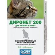 Диронет-200 для кошек и котят, 1 таб