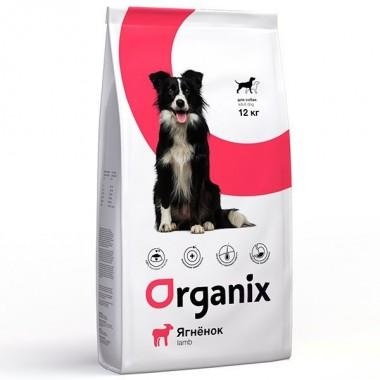 Organix корм для собак с ягненком для чувствительного пищеварения (Adult Dog Lamb) 1 кг. весовка