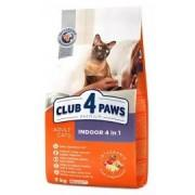 Клуб 4 лапы для кошек, живущих в помещениях 4в1 (Club 4 Paws Indoor 4in1)