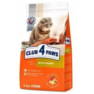 Клуб 4 лапы для кошек с кроликом (Club 4 Paws Rabbit) 1 кг. весовка