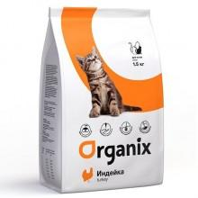 Organix натуральный корм для котят с индейкой (Kitten Turkey)