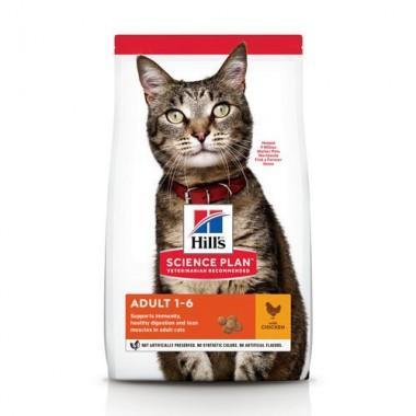 Hill's Science Plan Optimal Care для взрослых кошек (Курица) 1 кг. весовка