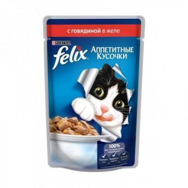 Felix Аппетитные кусочки в желе пресервы для кошек, говядина 85 гр.