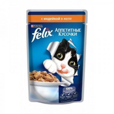 Felix Аппетитные кусочки в желе пресервы для кошек (Индейка) 85 гр.