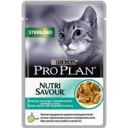 Pro Plan Nutrisavour Sterilised для стерилизованных кошек, с океанической рыбой в желе 85 гр.