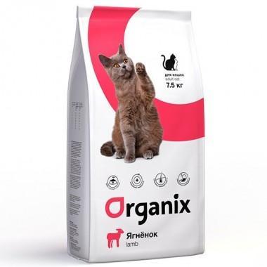 """""""Organix Adult Cat Lamb"""" гипоаллергенный корм с ягненком для взрослых кошек 1 кг. весовка"""