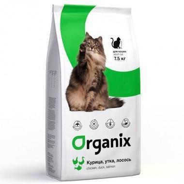 Organix Натуральный корм для кошек: курица, утка, лосось (Adult Cat Chicken, Duck, Salmon) 1 кг. весовка