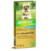 Дронтал плюс таблетки для собак в форме косточки, 50мг