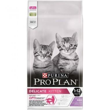 Purina Pro Plan Junior Delicate корм для котят с индейкой и рисом 1 кг. весовка