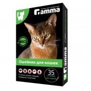 Ошейник БИО для кошек от внешних паразитов Gamma, 350*9*3мм