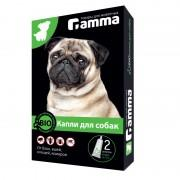 Капли Gamma БИО для собак от внешних паразитов, 2 пипетки по 1 мл
