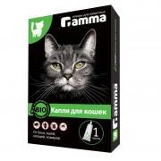 Капли Gamma БИО для кошек от внешних паразитов, 1 пипетка по 1 мл
