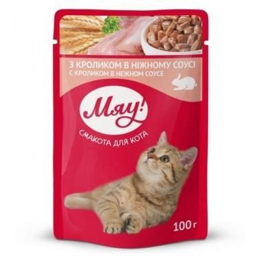 """""""Мяу""""(пауч) корм для взрослых кошек с Кроликом в нежном соусе, 100 гр"""