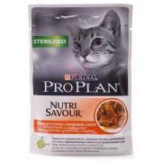 ProPlan Nutrisavour Sterilised Кусочки с говядиной в соусе (пауч 85 г)