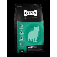 Gina Kitten-33 Denmark корм для котят с ягненком