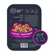 Корм для собак «Супер-Премиум» говяжий с индейкой, 500 г