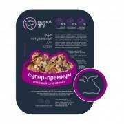 Корм для собак «Супер-Премиум» говяжий с печенью, 500 г