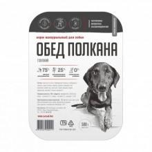 Корм для собак «Обед Полкана» говяжий, отварной, 500 г