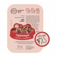 Корм для собак «Премиум» говяжий с индейкой, отварной, 500 г
