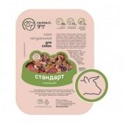 Корм для собак «Стандарт» говяжий, отварной, 500 г