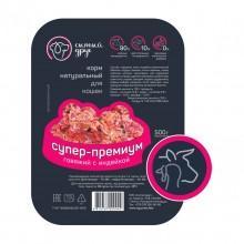 Корм для кошек «Супер-Премиум» говяжий с индейкой, 500 г