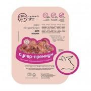 Корм для кошек «Супер-Премиум» говяжий с семенниками, отварной, 500 г