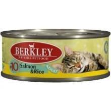 """""""Berkley"""" Консервы для кошек с лососем и рисом 100 гр."""