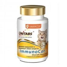Unitabs ImmunoCat Витамины для укрепления иммунитета кошек
