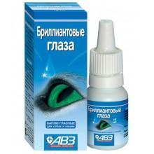 Бриллиантовые глаза 10мл