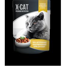X-CAT Консервы для кошек Телятина и Индейка