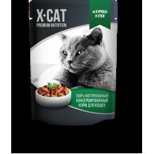 X-CAT Консервы для кошек Курица и Утка