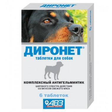 Диронет-200 для собак мелких пород и щенков, 1 таблетка