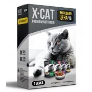 X-CAT дегустационный сет для кошек: 4 вкуса