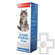 Стоп-стресс Плюс капли для кошек 30 мл