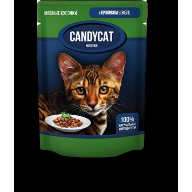 CANDYCAT Консервы для кошек с Кроликом 85 гр.