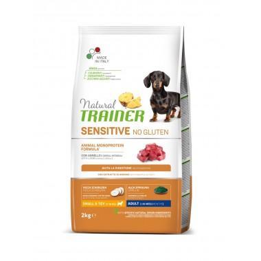 NT Корм сухой беззерновой для собак мелких и миниатюрных пород с чувствительным пищеварением, ягненок, 2кг