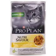 Пресервы Pro Plan Sterilised Nutrisavour (курица в соусе) 85 гр.