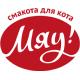 МЯУ (Украина)