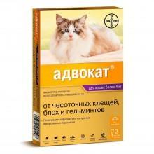Адвокат капли для кошек от чесоточных клещей, блох и гельминтов