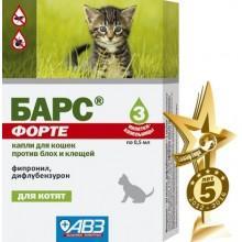 Барс Форте капли д/котят 1пип