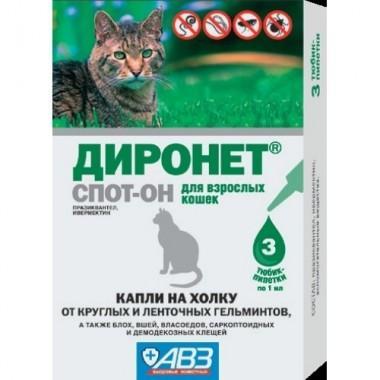 Диронет СТОП-ОН для кошек 1 пип