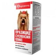 Празицид Плюс суспензия для собак 1 флакон/10мл