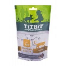 TiT BiT Хрустящие подушечки для кошек с лососем для здоровья шерсти