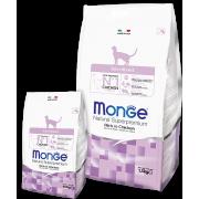 Monge Cat Sterilised