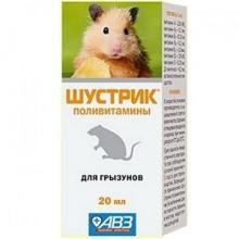Шустрик АВЗ капли для грызунов поливитамины 20 мл.