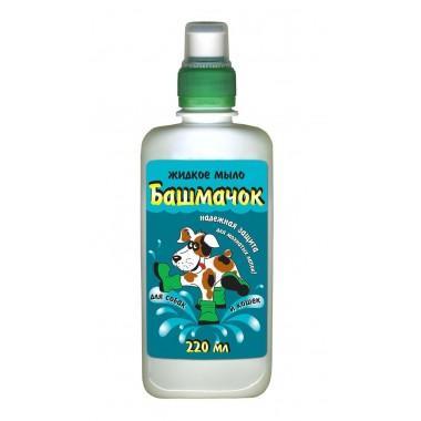 """Жидкое мыло """"Башмачок"""" для кошек и собак, 220 мл"""