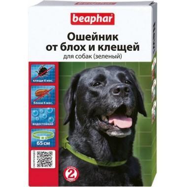 Beaphar Diaz green dog Ошейник от блох и клещей для собак (зелёный, 65 см)