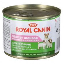 Royal Canin Starter Mousse - консервы для щенков до 2-х месяцев, 195 гр.
