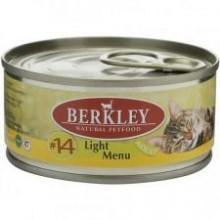 """""""Berkley Light"""" Консервы для кошек с телятиной и кроликом 100 гр."""